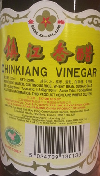 chinkiang-vinegar.jpg